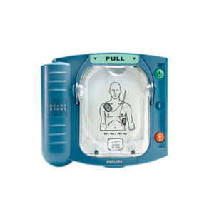 philips-heartstart-onsite-aed